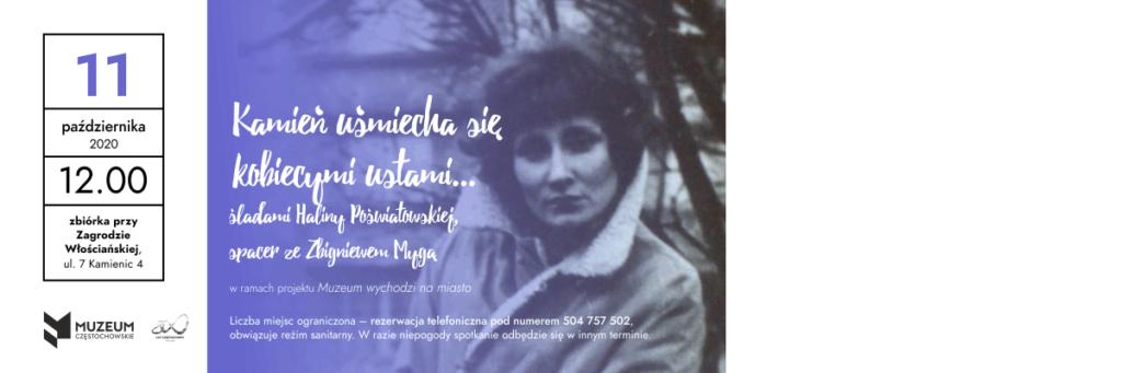 Baner reklamujący spacer ze Zbigniewem Mygą śladami Haliny Poświatowskiej